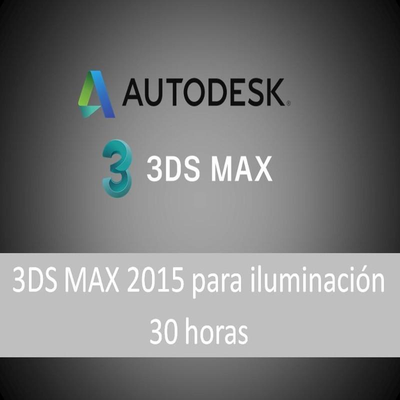 3ds_max_2015_para_iluminacion